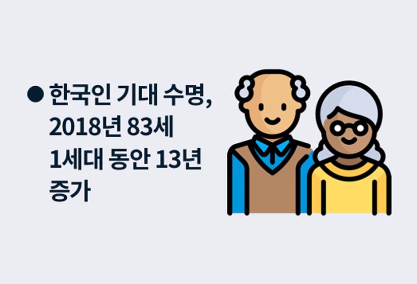 b6baaba343eb526dc3c7fdb849098c8e_1578029449_029.png